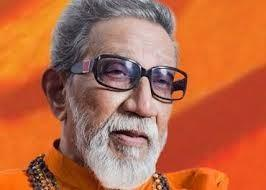 Bal Keshav Thackeray on Sysoon