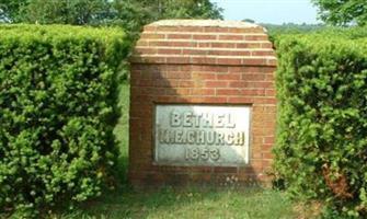 Bethel Methodist Episcopal Cemetery