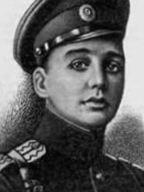 Igor Konstantinovich Romanov