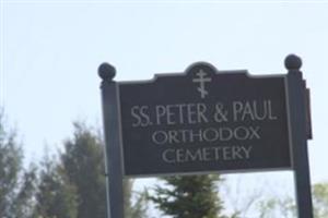Saints Peter & Paul Orthodox Cemetery