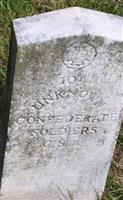 46/104 Unknown Confederate Soldiers (1880956.jpg)