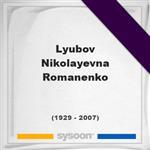 Lyubov Nikolayevna Romanenko, Headstone of Lyubov Nikolayevna Romanenko (1929 - 2007), memorial