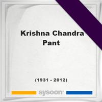 Krishna Chandra Pant, Headstone of  Krishna Chandra Pant (1931 - 2012), memorial