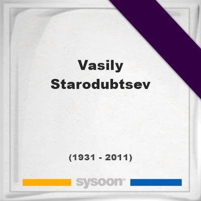 Headstone of Vasily Starodubtsev (1931 - 2011), memorialVasily Starodubtsev on Sysoon