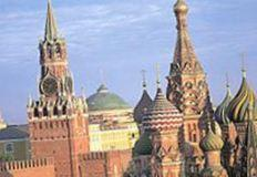 The Kremlin on Sysoon
