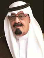 Abdullah Bin Abdulaziz Al Saud
