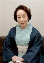 Chikage Awashima