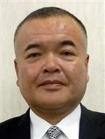 Chubee Kagita