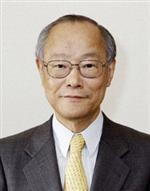 Eiji Hosoya