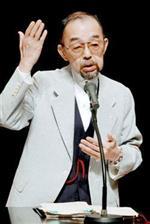 Prince Tomohito Of Mikasa