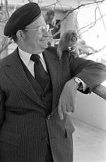 Theodore Harold Reed