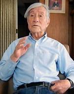 Yanosuke Narazaki