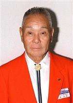 Yoshihiro Hayashi