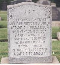 Agafia Tolmasoff