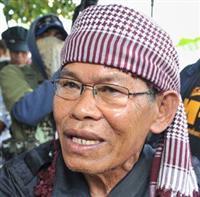 Al-Ustaj Umbra Amiril Kato