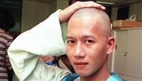 Chen Wencong
