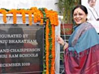Manju Bharat Ram