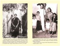 Seshendra Sharma Family complex ; 1949 &1962 on Sysoon