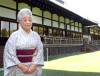 Tenkoko Sonoda