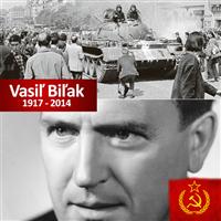 Vasil Biľak