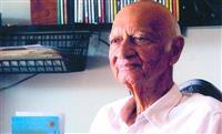Zafar Rashid Futehally