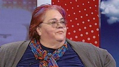 Ana María Giunta