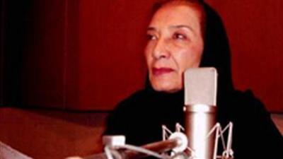 Fahimeh Rastkar on Sysoon