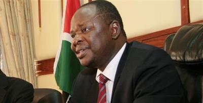 Gerald Otieno Kajwang