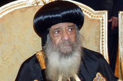 Pope Shenouda Iii Of Alexandria