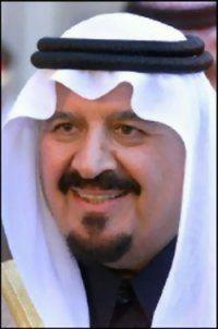 Sultan Bin Abdul-Aziz Al Saud